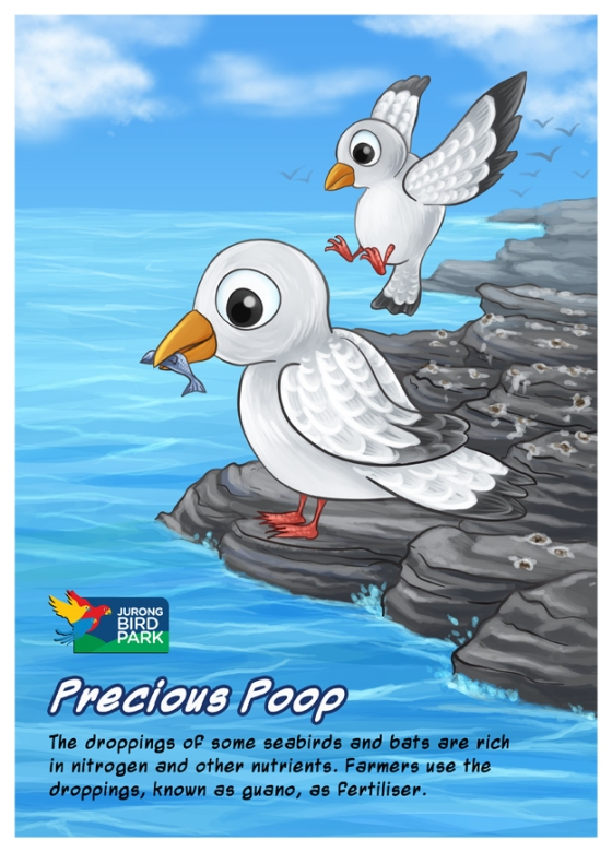 Cartoon Illustration Painting - Precious Poop