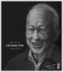 LKY-tribute