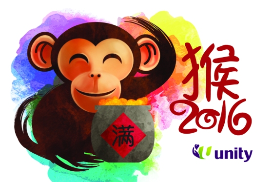 Year of the Monkey Card 1