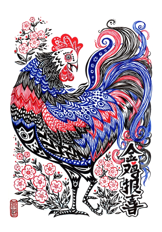 year-of-rooster-a4